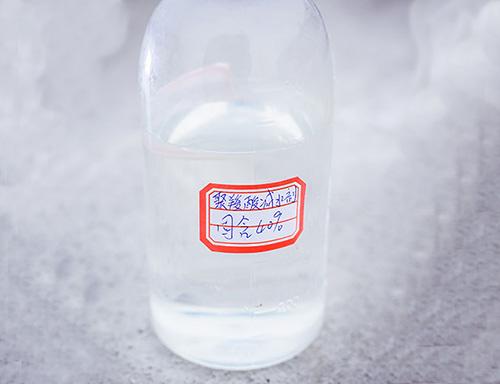 高保坍型聚羧酸减水剂